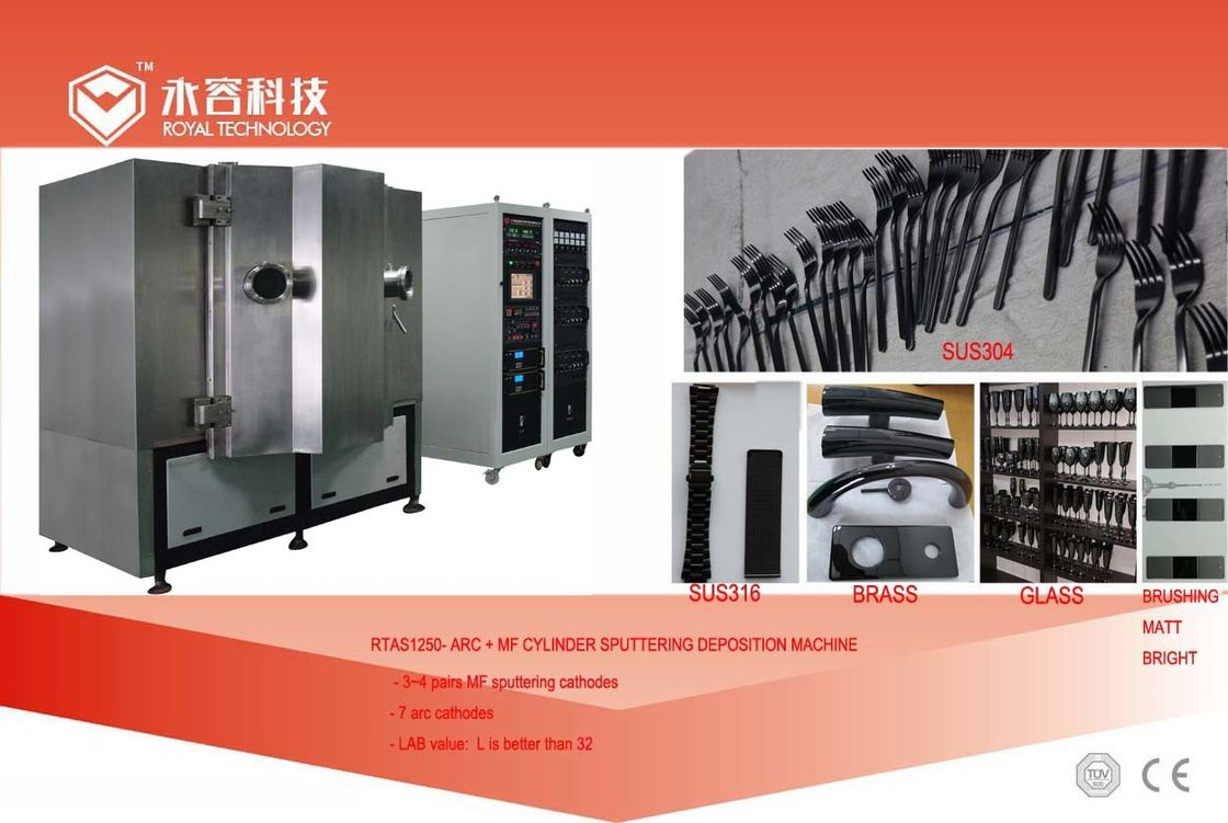 Stainless Steel Flatware PVD Coating Machine, SS forks and spoon Gold Plating Machine, Black SS kitchenware Plating