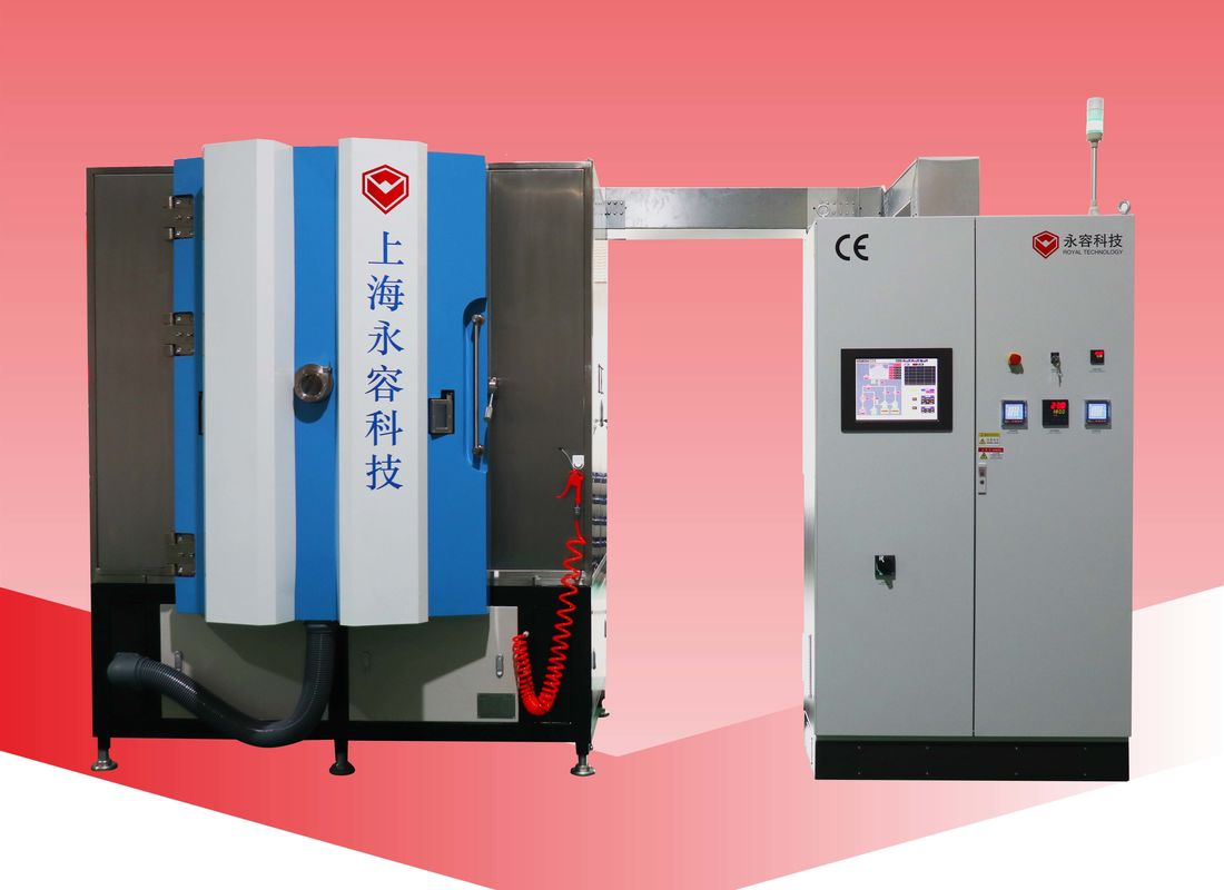 Strong Adhesion Innovative Custom PVD Machine PPS Engineering Plastic Nickel Plating